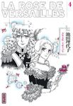 Lady Oscar tome 4 cover